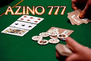 казино онлайн азино777 бонус при регистрации