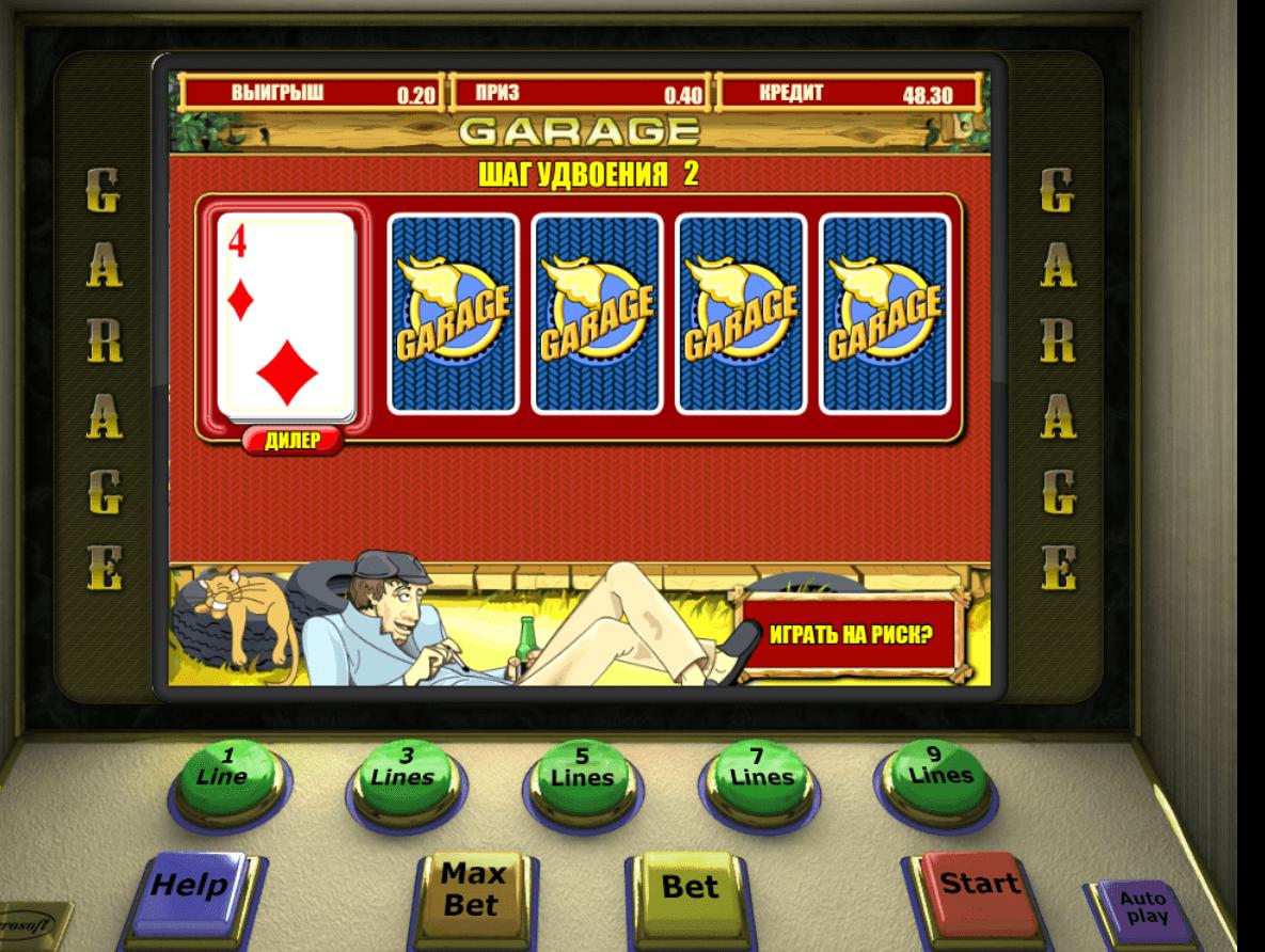 Игровой автомат пограбування играть онлайн Саранск