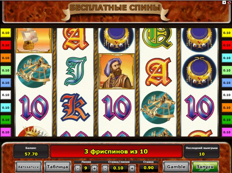 Слоты игровые автоматы columbus test online casino