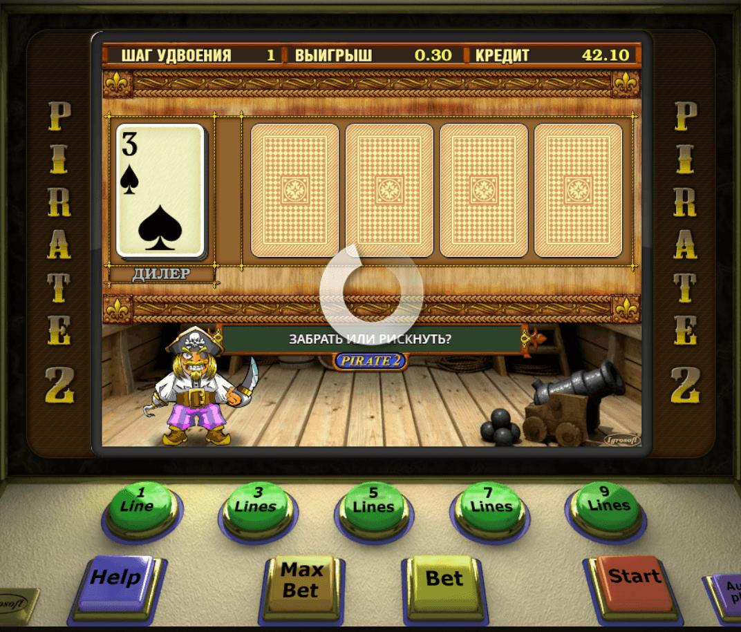 Игровые автоматы pirate 2 слоты топ ставок