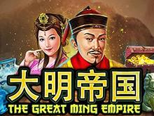 Игровой автомат Великая Империя Мин – бесплатные игровые автоматы для азартных