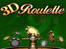 Игровой автомат Ощущение присутствия гарантировано, если играть в 3D-Рулетку онлайн